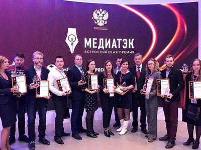 "Projects of IDGC of Centre and IDGC of Centre and Volga Region - winners of the All-Russian competition ""MediaTEK-2017"""