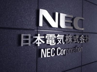 NEC announced a strategic partnership in the field of Smart City solutions with Libelium
