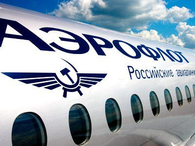 Aeroflot again named Best Airline in Europe