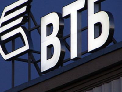 Russias VTB CEO Says Loan Talks with Chinas CEFC Ongoing