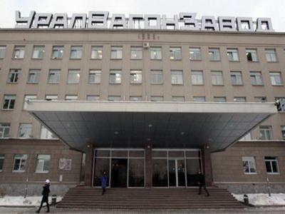 """Корпорация """"Уралвагонзавод"""" заключила соглашение с Ростехнадзором"""