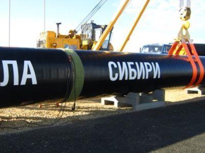 """CNPC начала сварку северного отрезка """"восточного"""" газопровода из России"""