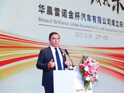 Renault и Brilliance создали СП для производства коммерческих автомобилей