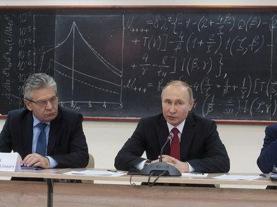 Путин: Государство сделает всё, чтобы талантливые учёные не уезжали из России