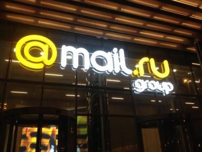 Mail.Ru Group closes acquisition of  100% of ESforce