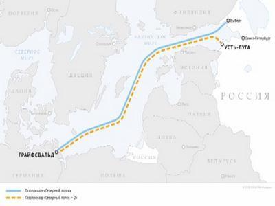 """""""Северный поток - 2"""" будет запущен в эксплуатацию в конце 2019 или в начале 2020 года"""