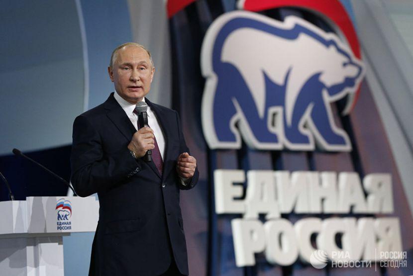 Подготовка «Единой России» к выборам в Госдуму 2021