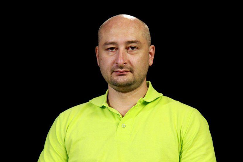 Климкин о Бабченко: Россия использует «разные тактики для дестабилизации Украины»