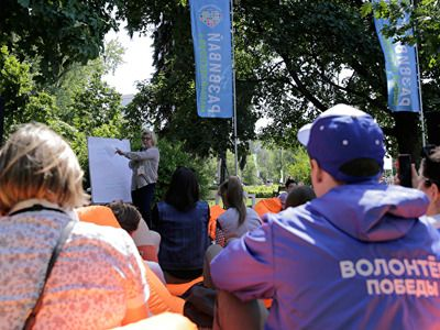 В парке «Сокольники» прошла массовая тренировка будущих журналистов