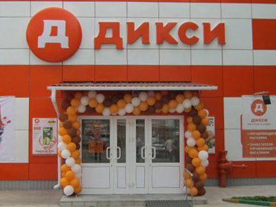 В Москве грабитель напал на сотрудницу магазина «Дикси», есть пострадавшие