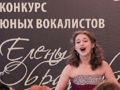 Юные дарования из 14 стран мира примут участие в VII Международном конкурсе юных вокалистов Елены Образцовой