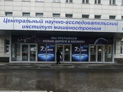 В головном институте «Роскосмоса» проходят обыски: завели уголовное дело о госизмене
