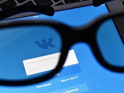 «ВКонтакте» предоставит пользователям информацию по обработке их персональных данных
