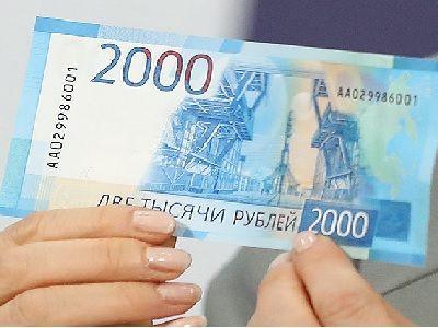 В Благовещенске задержаны фальшивомонетчики: поддельные купюры преступники печатали на принтере