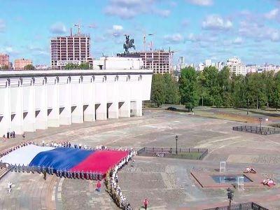 По России прокатилась волна флешмобов в честь Дня государственного флага
