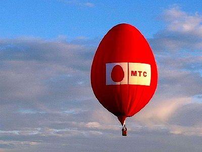 One Billion Rubles Invests  MTS Company  in Orenburg Region