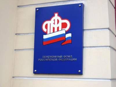 В Госдуме оценили стоимость реализации предложений Путина по пенсиям