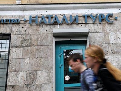 «Натали Турс» исключили из реестра туроператоров, «Ингосстрах» начал прием заявлений