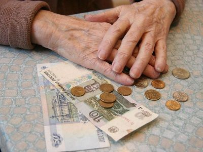 Pension Fund Will Receive from the Budget 10 Trillion Rubles
