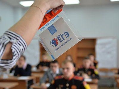 ЕГЭ по русскому усложнять не будут, как и делать серьезные изменения в проведении