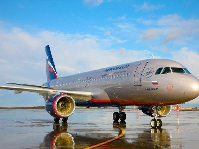 """""""Aeroflot"""" Included Three People in the Official Black List"""