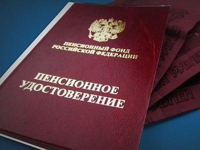 The State Duma Adopted Amendments to the Pension Reform