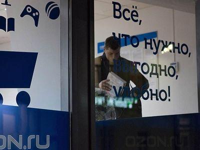 Аптеки предложили Роскомнадзору заблокировать Ozon.ru