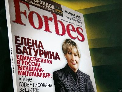 Forbes Published the List of the Richest Women in Russia