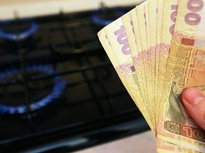 Газовая игла. Украинский политик рассказал о газовом обмане населения