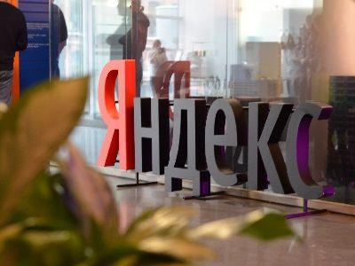 """Net profit of """"Yandex"""" has grown by 549%"""