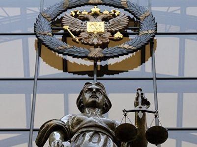 Верховный суд разрешил изымать единственное жильё у должников-банкротов