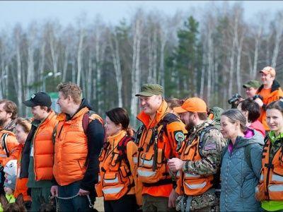Мобильное приложение от российских школьников поможет найти пропавших людей