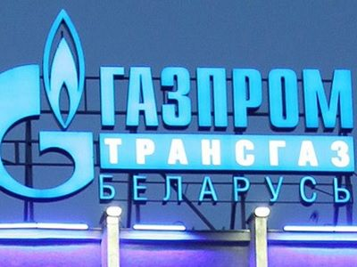 Moscow and Minsk Will Find a Solution for the Gas Price