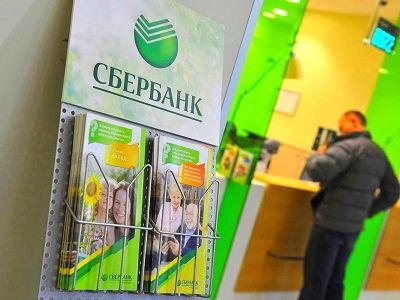 Sberbank Begins to Collect Customers' Biometric Data