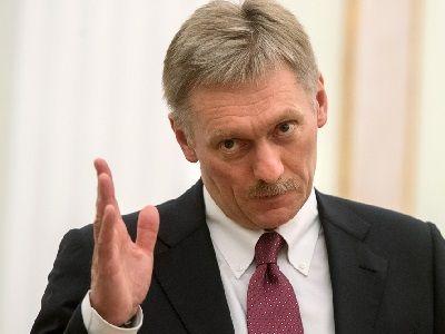 Kremlin: US Sanctions Against PDVSA is Illegal Interference in Venezuela's Affairs