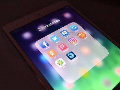 НАК начал противодействие терроризму в социальных сетях