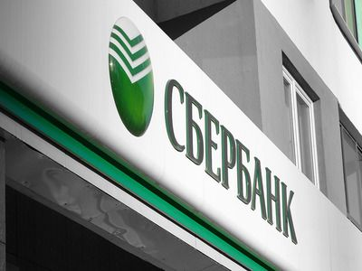 Sberbank Launches Instant Money Transfers to the CIS Countries