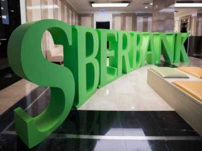 Sberbank Will Spend Record Money to Pay Dividends