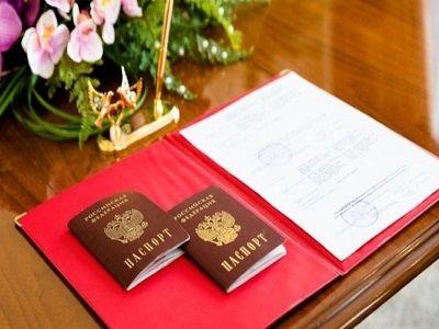 Единый реестр населения будет создан в России