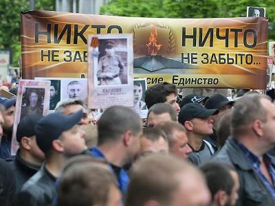 В Киеве задержана организатор акции, являющейся альтернативой «Бессмертного полка»