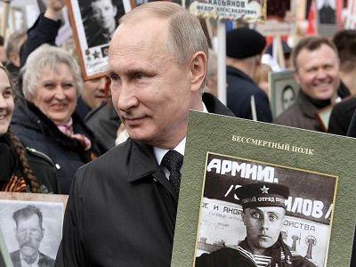 """Путин принял участие в акции """"Бессмертный полк"""""""