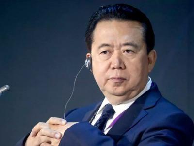 Китай обвинил бывшего главу Интерпола в коррупции