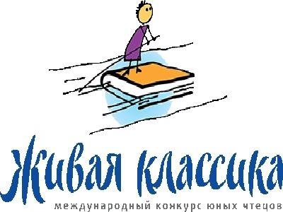 В Гурзуфе Наталья Варлей назовёт лучших юных чтецов России