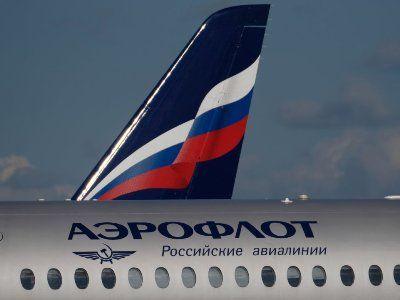 Вылетевший в Самару лайнер «Аэрофлота» возвратился в Шереметьево