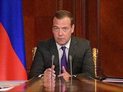 Медведев выразил недовольство низким уровнем исполнительской дисциплины российских чиновников
