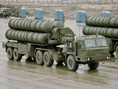 Named a Way to Sell Russian Weapons to Bypass US Sanctions