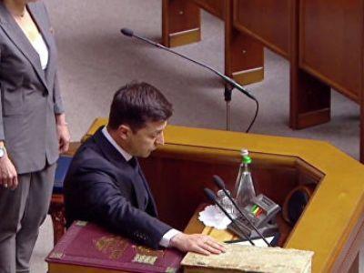На инаугурации президент Украины Владимир Зеленский заявил о роспуске Рады