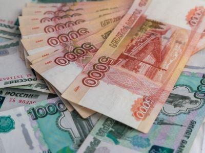 Счётная палата РФ зафиксировала уменьшение реальных доходов населения