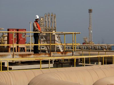 Saudi Aramco Ceased Negotiations on Participation in the NOVATEK's Project