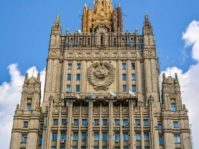 Russian Foreign Ministry: Principles of the Middle East Settlement Can't Be Subjected to Revision